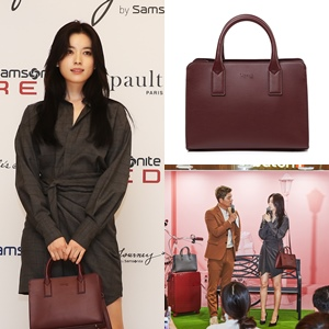 TOTE BAG S WINE RED