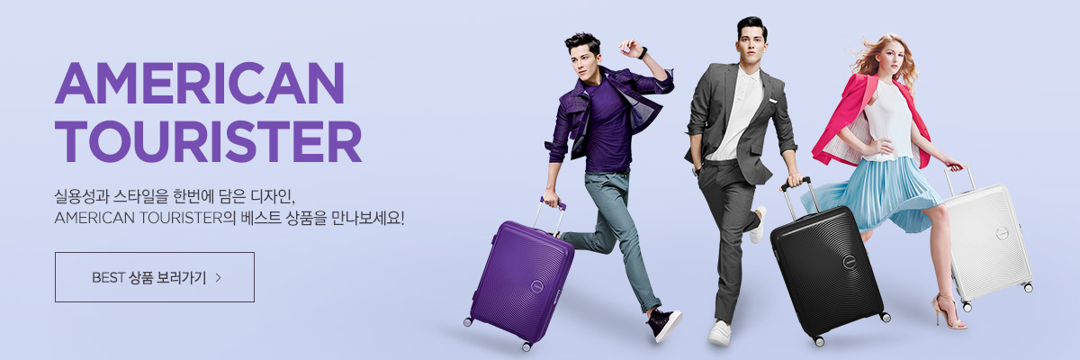 Your perfect suitcase banner