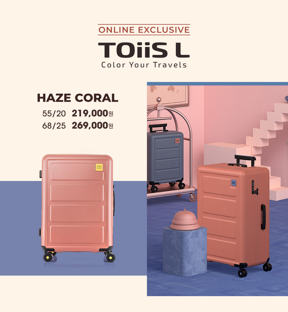 TOiiS L Color Your Travels