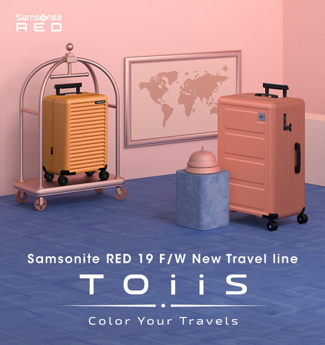 Samsonite RED 19 F/W New Travel line TOiiS Color Your Travels