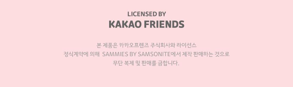 Licensed by KAKAO Friends 본 제품은 카카오프렌즈 주식회사와 라인선스 정식계약에 으해 Sammies by Samsonite에서 제작 판매하는 것으로 무단 복제 및 판매를 금합니다.